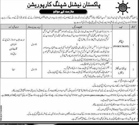 Pakistan National Shipping Corporation PNSC Jobs 2020