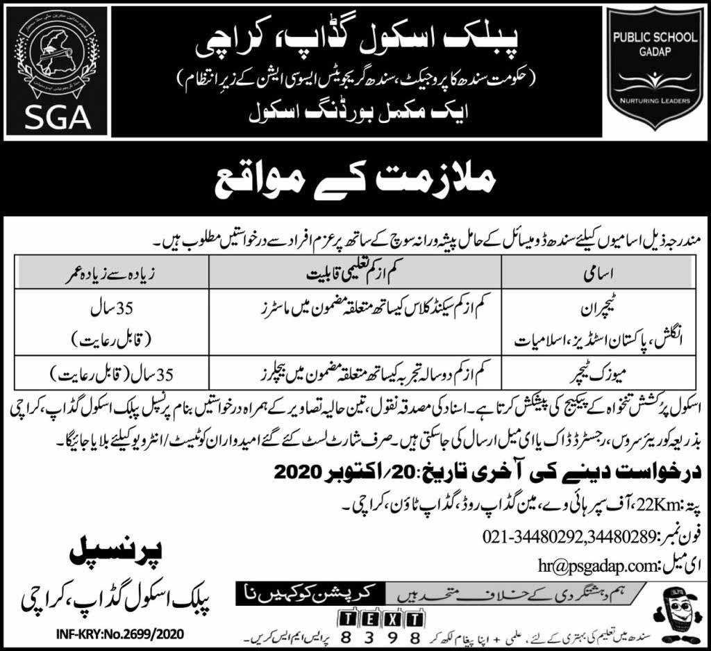 Public School Jobs October 2020 in Karachi