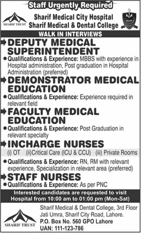 Sharif Medical City Hospital Jobs in Lahore 2020