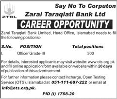 Zarai Taraqiati Bank Limited ZTBL Jobs Oct 2020