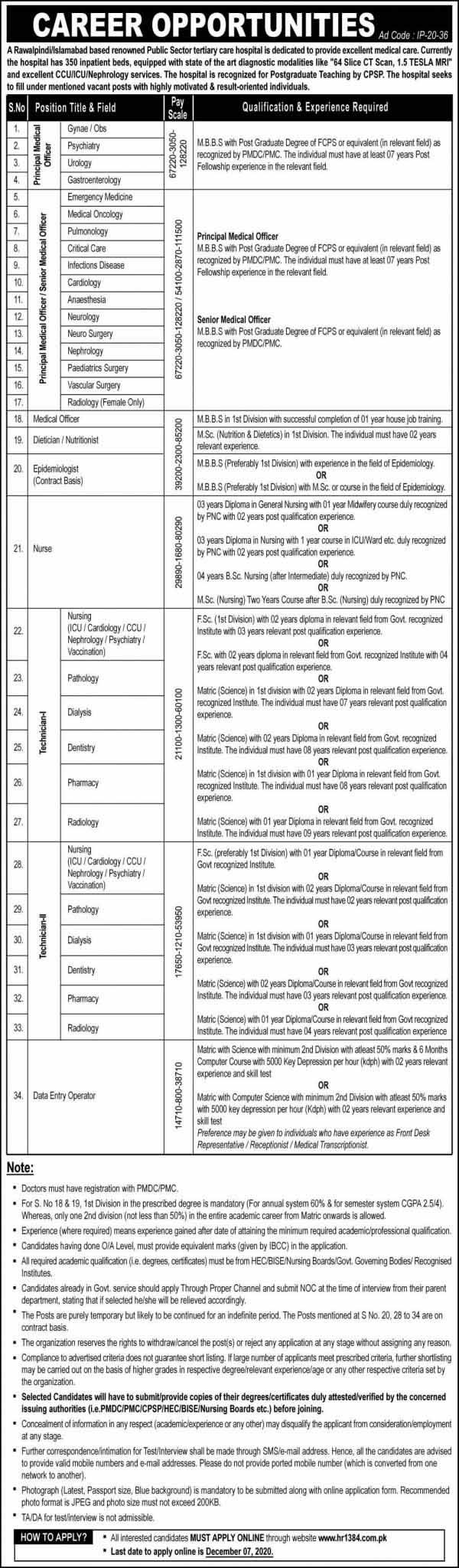 Jobs 2020 in Rawalpindi