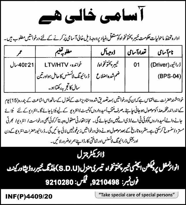 Jobs in Environment Protection Department Nov 2020