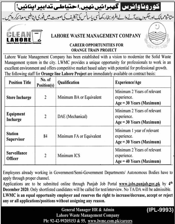 Jobs in Lahore Waste Management Company LWMC (90 Posts)