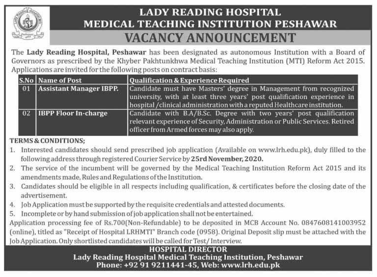 Jobs in Medical Teaching Institution MTI Peshawar Nov 2020