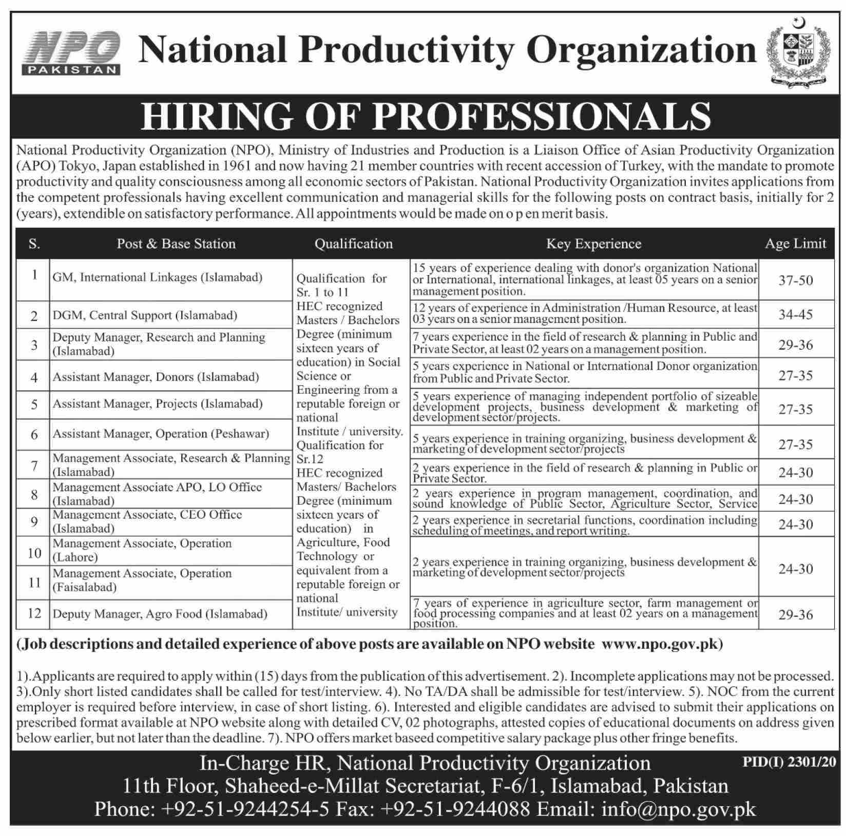 Jobs in National Productivity Organization NPO Management 2020
