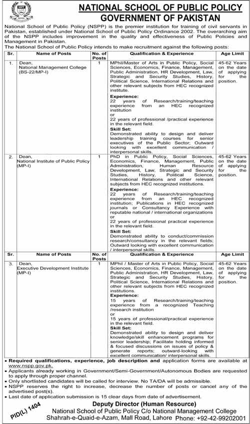 Jobs in National School of Public Policy NSPP 2020