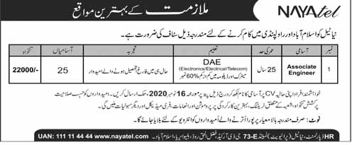 Jobs in Nayatel Company Limited