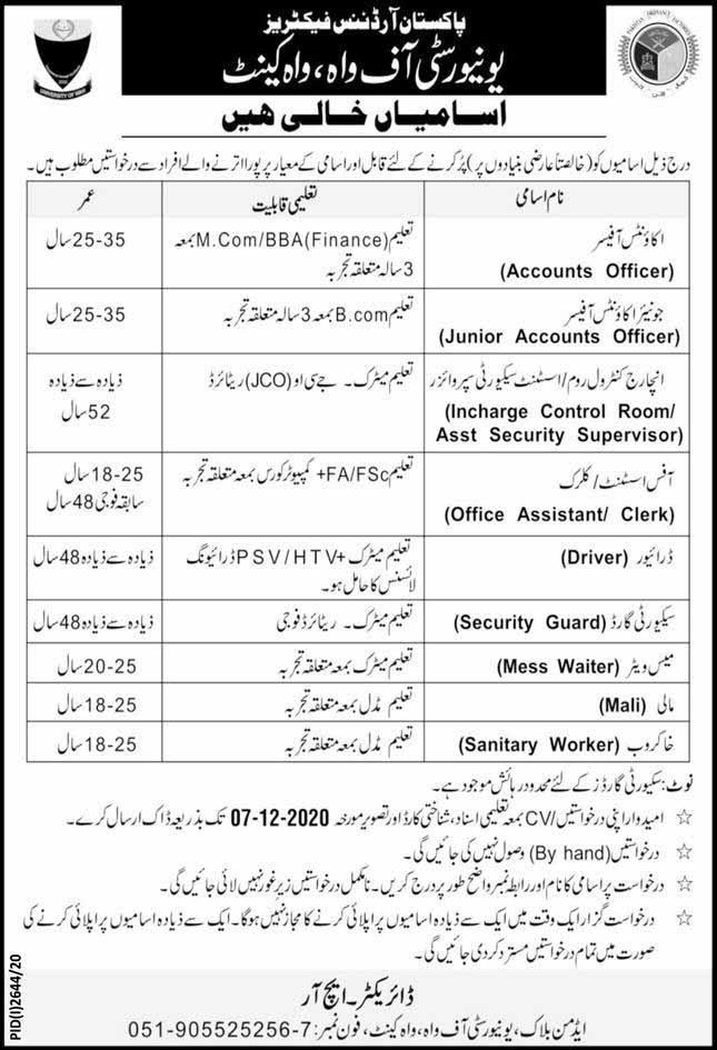Jobs in Pakistan Ordnance Factories POF 2020