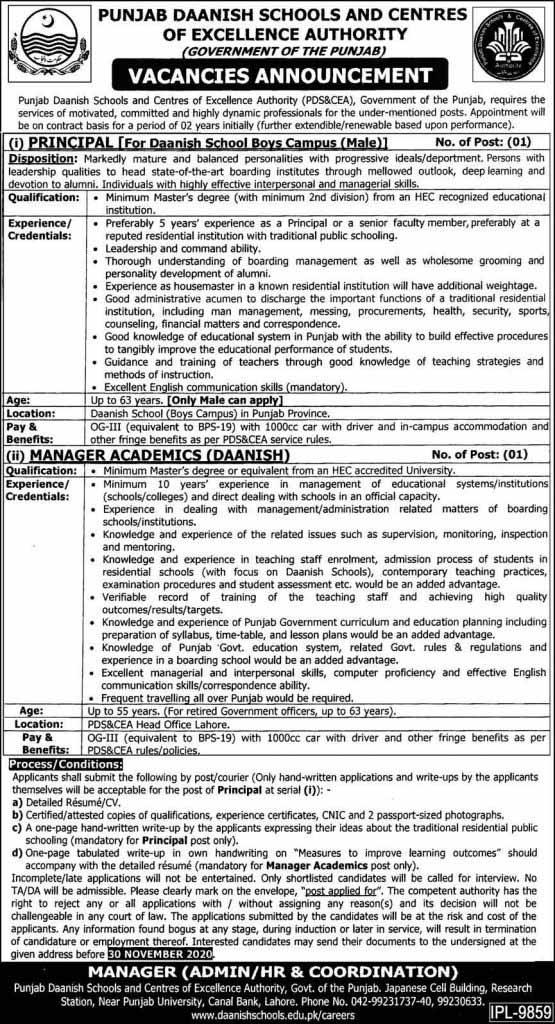 Jobs in Punjab Danish Schools Lahore