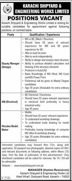 Karachi Shipyard and Engineering Works LTD Jobs
