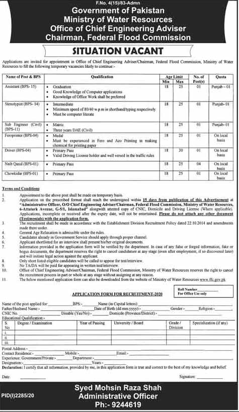 Latest Jobs in Ministry of Water Resources 2020