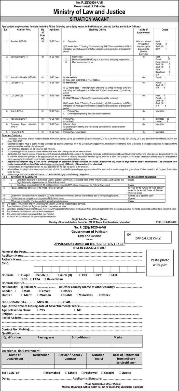 Ministry of Law & Justice Jobs 2020