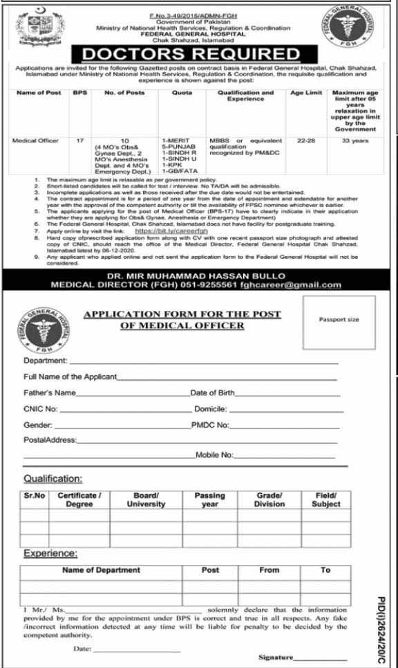 Ministry of National Health Services Jobs 2020 for Medical Officers