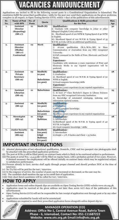 Assistant Assistant Director Assistant Librarian Assistant Private Secretary Junior Security Assistant Stenotypist