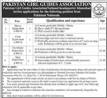 Pakistan Girl Guides Association Jobs 2020