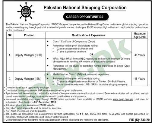 Pakistan National Shipping Corporation Nov 2020 Jobs