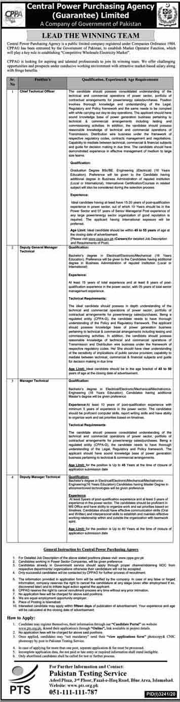 Central Power Purchasing Agency PTS Jobs