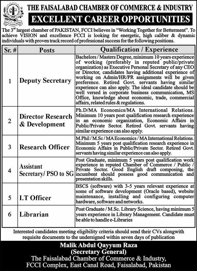 Faisalabad Chamber of Commerce & Industry FCCI Jobs 2021