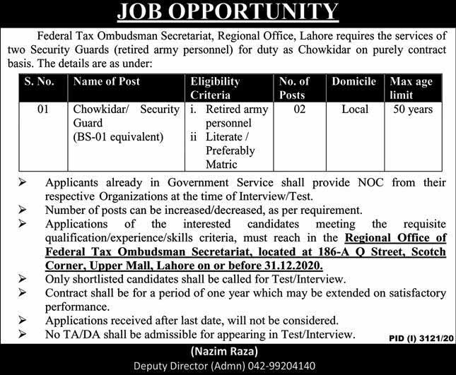 Govt Jobs in Lahore for Chowkidar