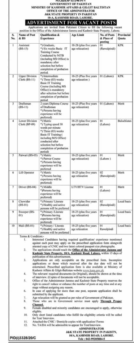 Jobs in Ministry of Kashmir Affairs 2021