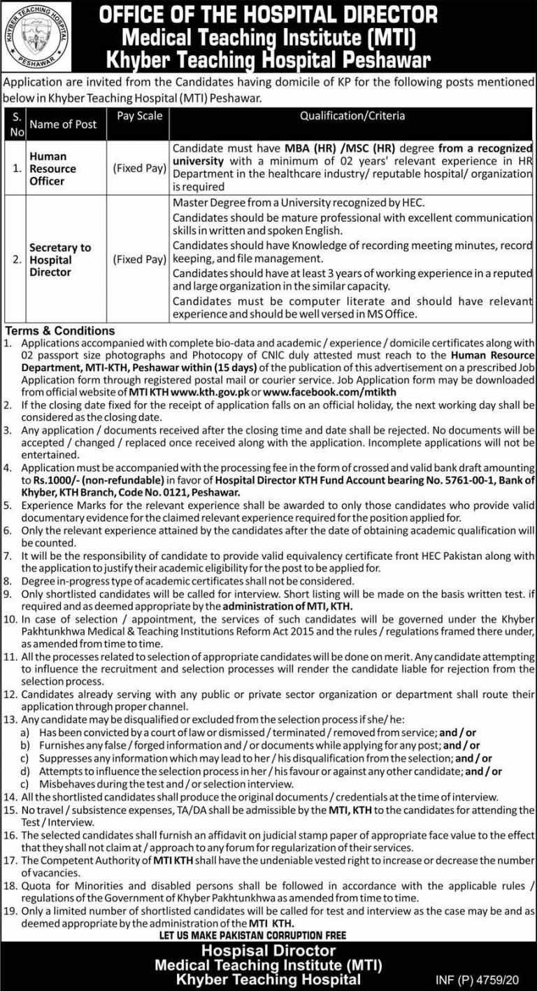 Khyber Teaching Hospital Peshawar Latest Jobs