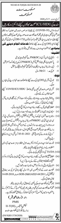 Medical Officer Jobs in Health Department Sindh