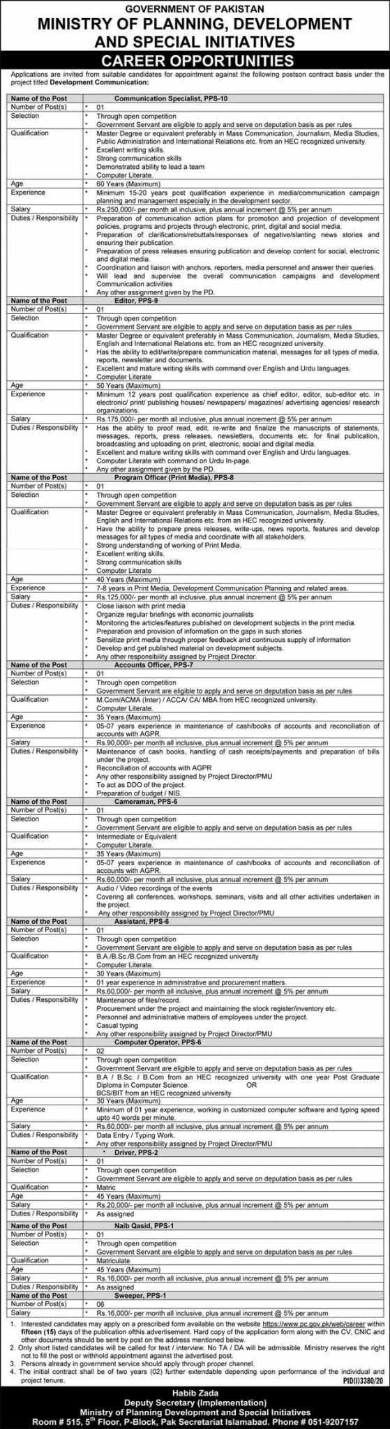 Accounts Officer Assistant Cameraman Communication Specialist Computer Operator Editor Naib Qasid Program Officer Driver Sweeper