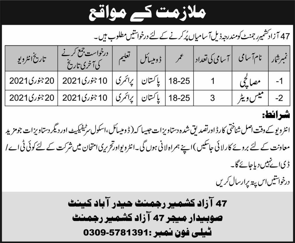 Pak Army 47 AJK Regiment Jobs January 2021