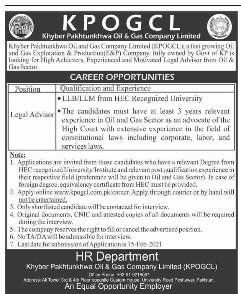 Khyber Pakhtunkhwa Oil and Gas Company Limited (KPOGCL) Jobs