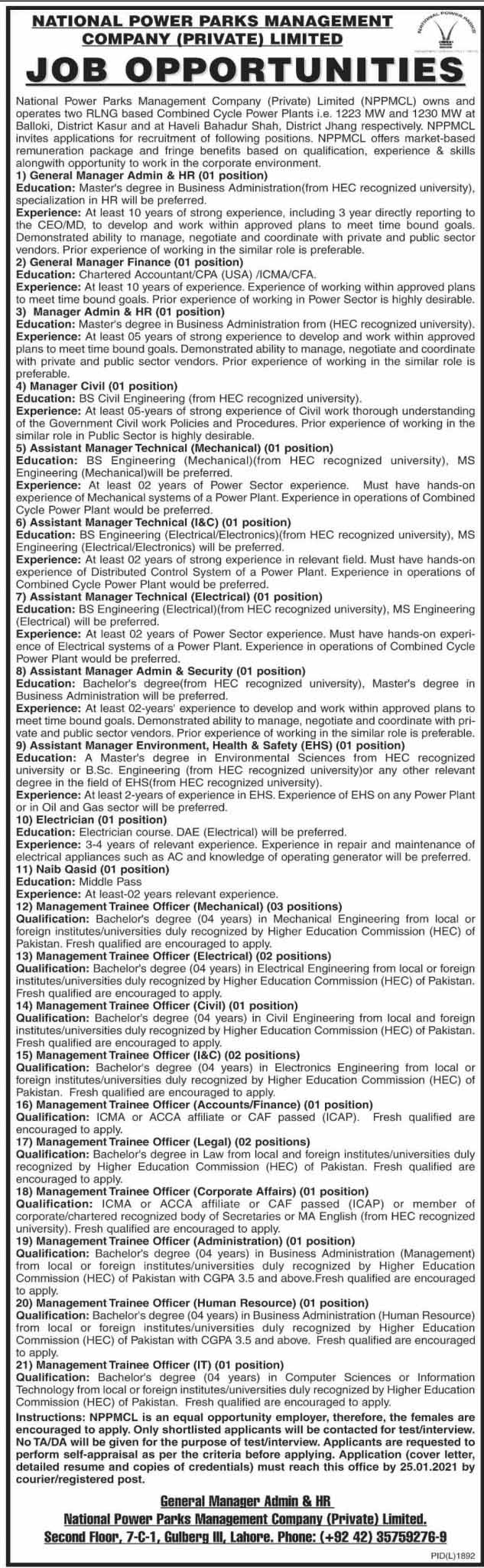 National Power Parks Management Company Jobs 2021