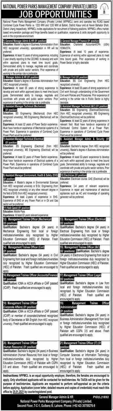 National Power Parks Management Company Lahore Jobs