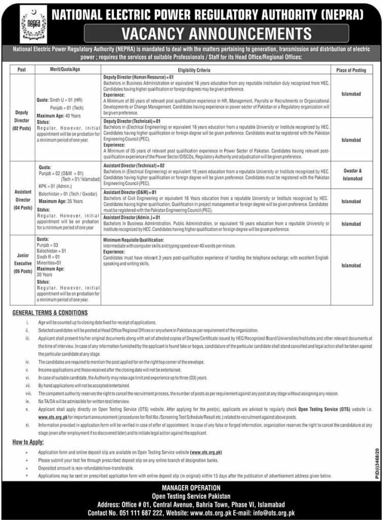 OTS Jobs in NEPRA 2021