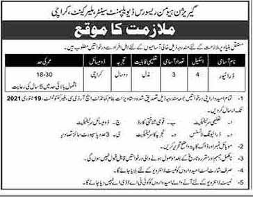 Pakistan Army Garrison HRDC Karachi Jobs 2021
