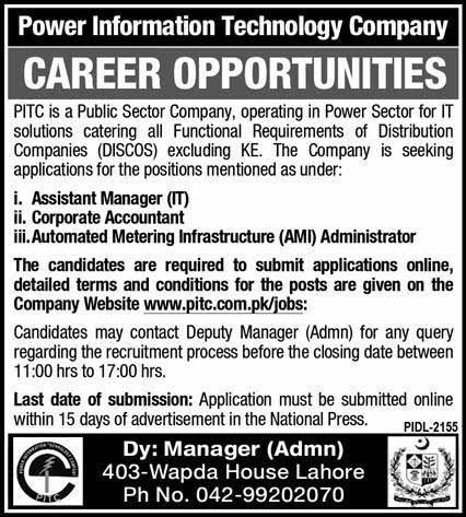 Power Information Technology Company (PITC) Jobs 2021