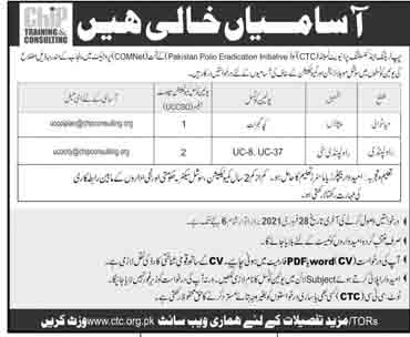 Chip Training & Consulting Private Limited (CTC) Jobs
