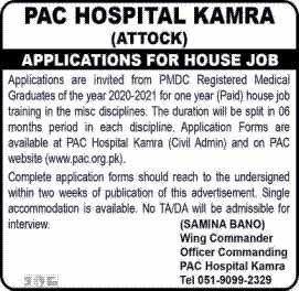 Jobs in PAC Hospital Kamra 2021