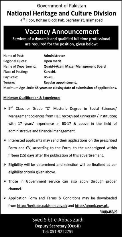 National Heritage & Culture Division Jobs 2021