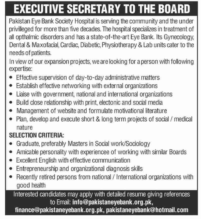 Pakistan Eye Bank Society Hospital Jobs