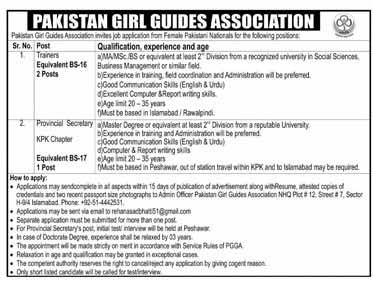 Pakistan Girl Guides Association Jobs Feb 2021