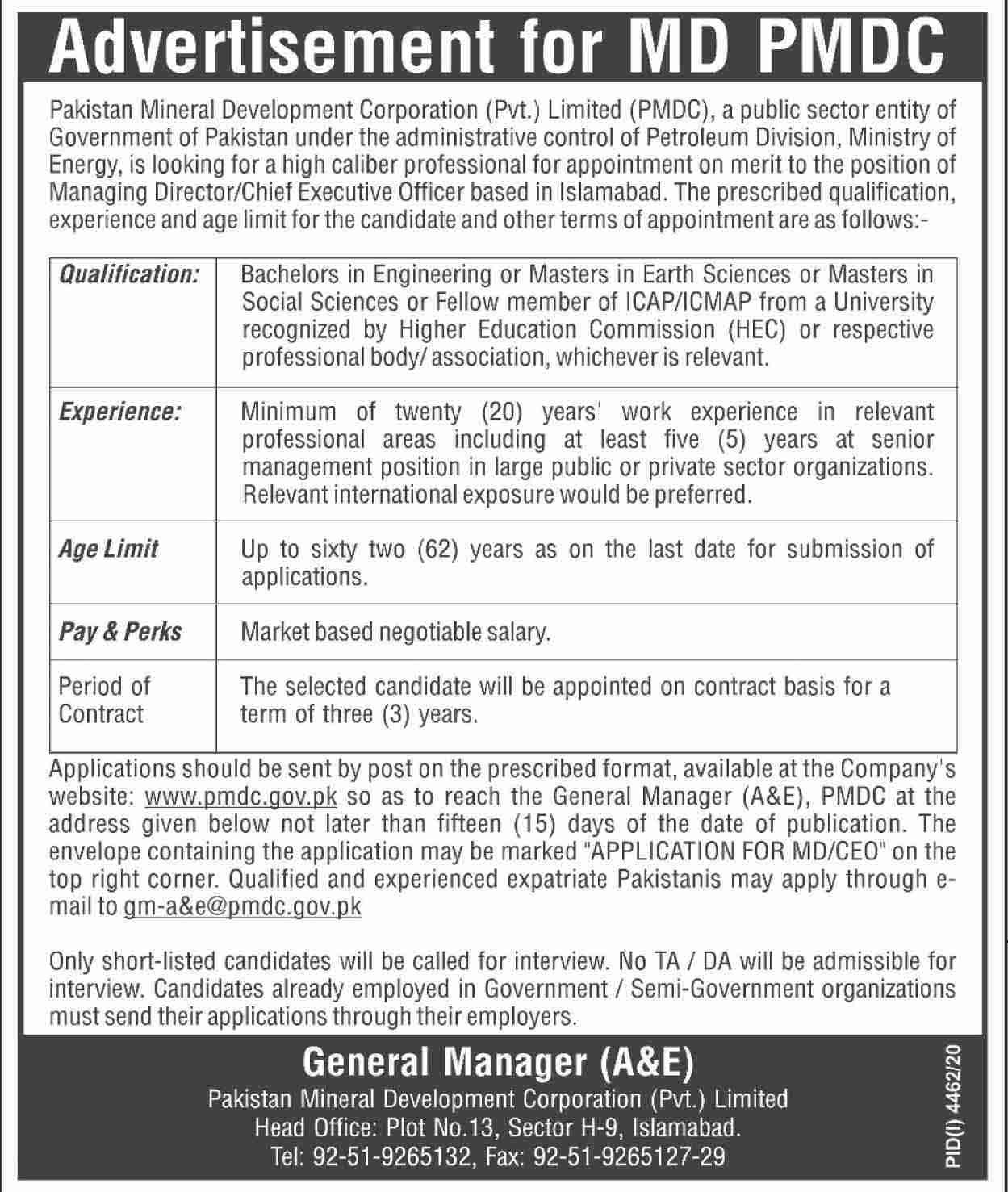 Pakistan Mineral Development Corporation (PMDC) Jobs