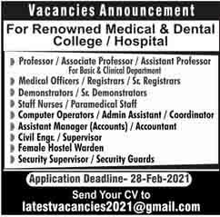 Renowned Medical & Dental College Hospital Jobs