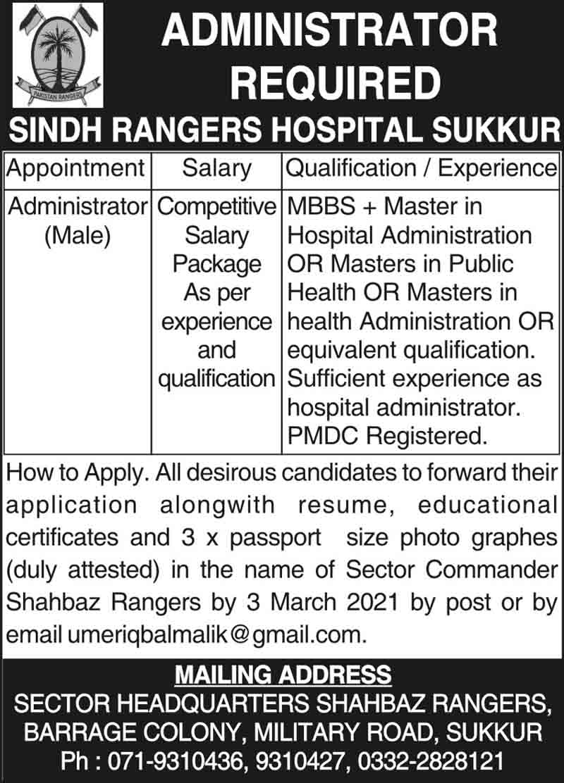 Sindh Rangers Hospital Sukkur