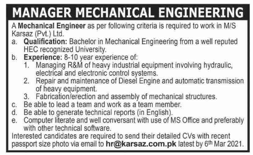 M/S Karsaz (Pvt) Ltd Jobs