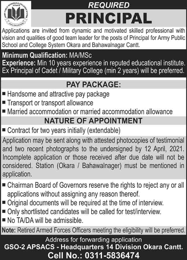 Army Public School and College System Jobs March 2021