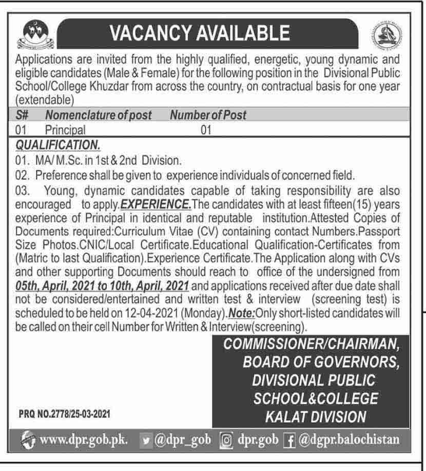 Balochistan Divisional Public School & College Khuzdar March 2021