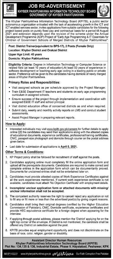 District Trainer Jobs in KPITB Peshawar 2021