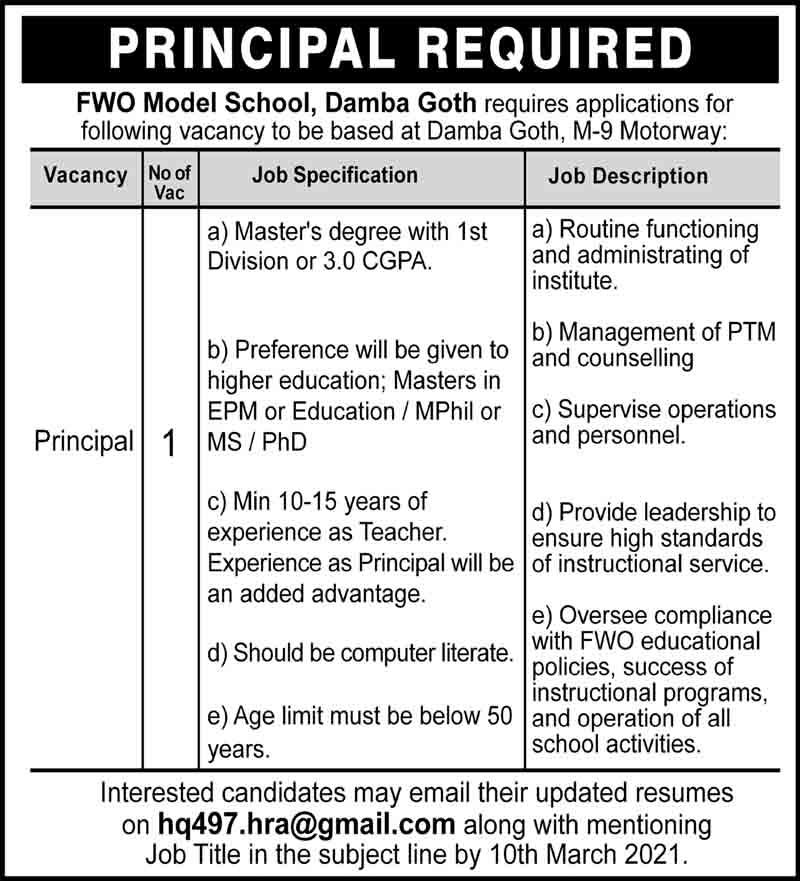 FWO Model School Damba Goth M-9 Motorway Karachi Jobs
