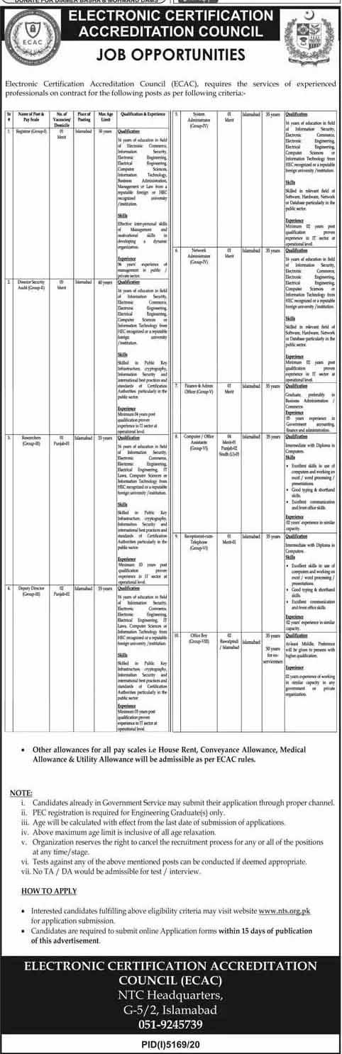 Electronic Certification Accreditation Council (ECAC) Islamabad 2021