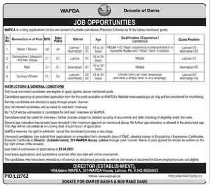 Jobs in Water And Power Development Authority March 2021