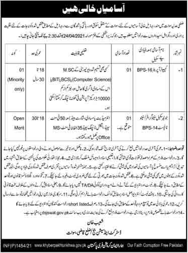 KPK District Courts Swat Jobs March 2021